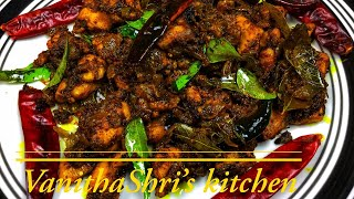 Spicy Chicken Pepper Fry | கோழி மிளகு வறுவல்| கோழி வறுவல் | Kozhi Varuval in Tamil [2018]