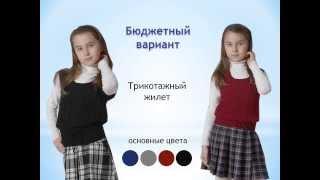 видео Сарафан для школы Silver Spoon (синий в точку)
