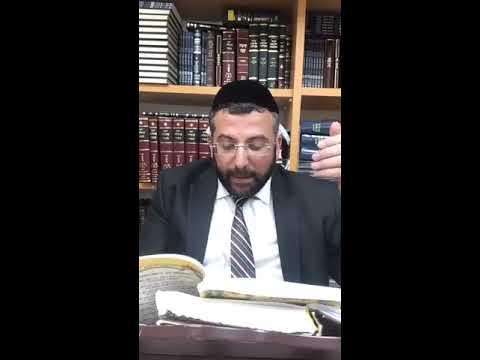 סדרה של דברי חיזוק והלכה 19  - הרב דוד שלום נקי
