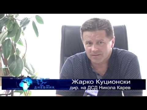 ТВМ Дневник 24.07.2019