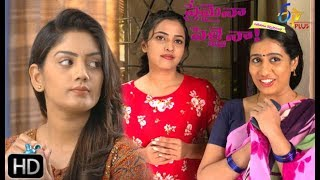 Premaina Pellaina Sharatulu Vartistai | 14th October 2019 | Full Episode 47 | ETV Plus