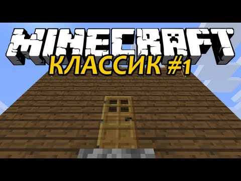 СПИРАЛЬНЫЙ ЛАКИ БЛОК - Minecraft (Обзор Мода) - YouTube