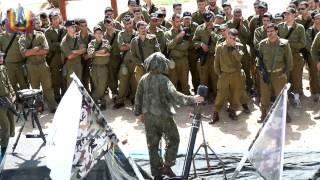 שבוע גיבוש - נצח יהודה