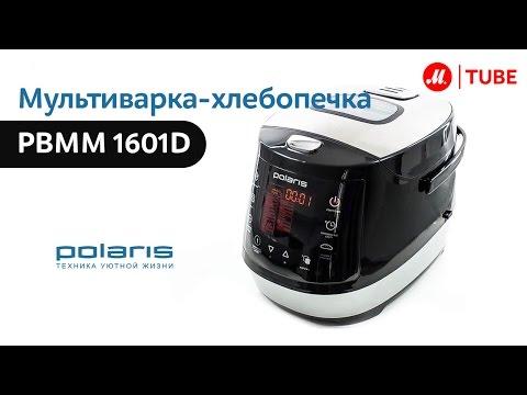 Мультиварка POLARIS PMC 0349AD -