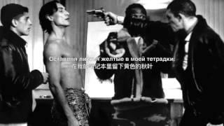 Антиреспект-Тишины Хочу/Antirespect-Tishini Hochu