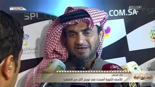 خالد البلطان - الإتفاق مع ناصر الشمراني للحفاظ على تاريخه وننتظر مصير بوديسكو بالفحوصات #الديوانية