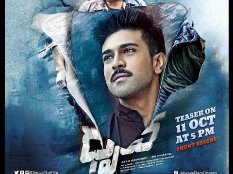 Dhruva Title Full Video Song Telugu   Ram...