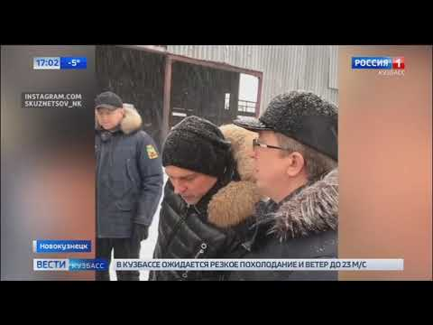 Глава Новокузнецка провел инспекцию всех городских котельных