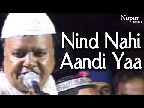 Nind Nahi Aandi Yaa   Shamim Naeem Ajmeri   Popular Qawwali   Romantic Sad Song   Nupur Audio