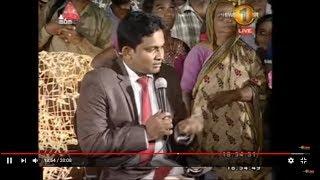Dawasa Sirasa TV 25th December 2017 with Buddika Wickramadara Thumbnail