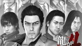 Yakuza Expert Analyzes Yakuza 4