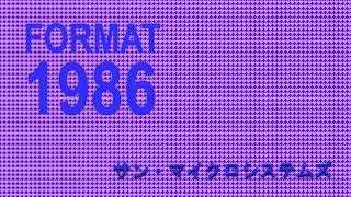 FORMAT1986 - サン・マイクロシステムズ