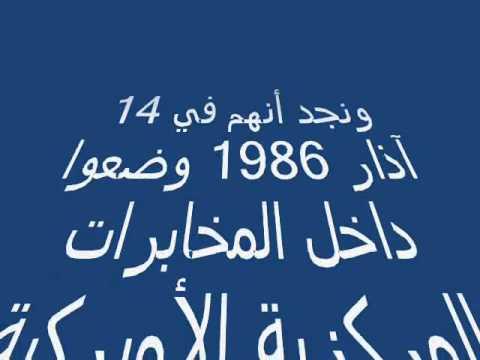القذافي كان يهوى ارتداء الازياء قصة بين الماضي والحاضر