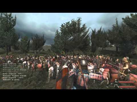 Mount and Blade: Warband #2 Последний самурай