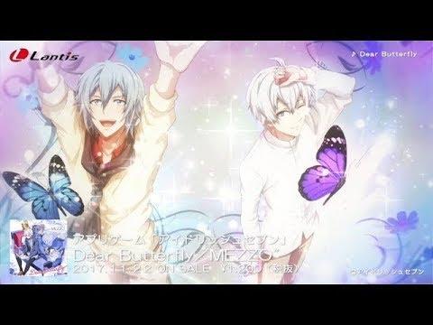 """MEZZO"""" from IDOLiSH7『Dear Butterfly』 11.22 on Sale【再UP】"""