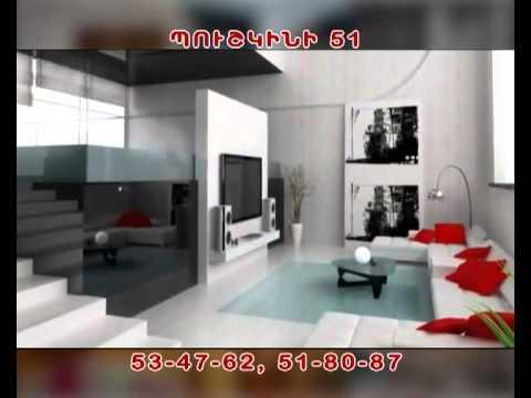 OTTO Armenia - Furniture