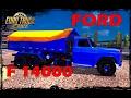 Ford F 14000 + Interior Original Para -ETS 2-