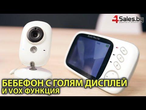 Бебефон 3.2 инча дисплей IP23 19