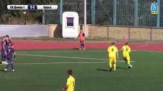 Обзор I СК Днепр-1-Борисфен – Барса (Сумы). Чемпионат U19. Первая лига