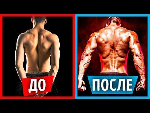8 супер эффективных упражнений для широких плеч