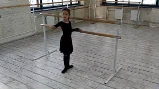 Балет для детей 5 лет. Комбинация 1