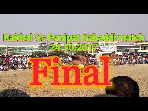 Kaithal Vs Panipat Kabaddi match 24.10.2017