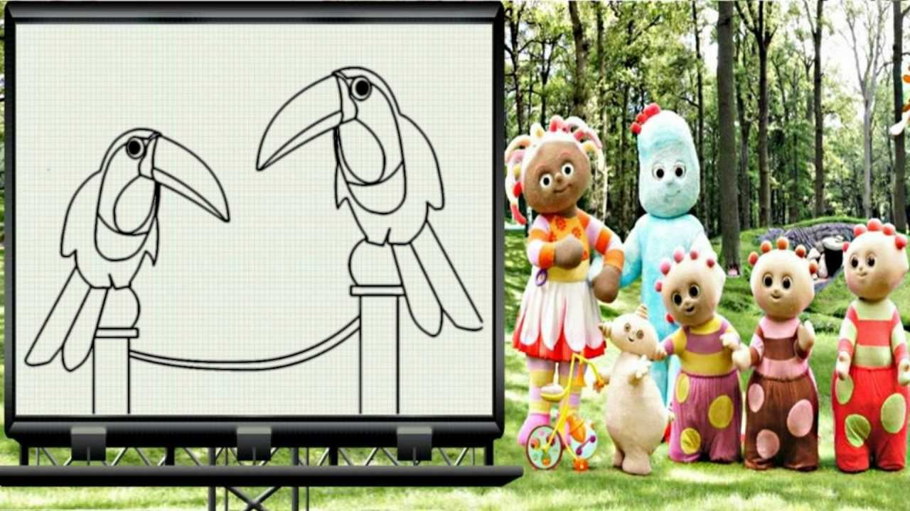 Garden Pictures For Kids Drawing