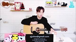 [Engsub] Ahn Jung Jae (안중재) - 真夏の果実 (Manatsu no kajitsu) [Original by Southern All Stars]