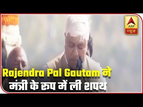 Rajendra Pal Gautam Takes Oath For Kejriwal Cabinet | ABP News