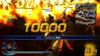 PS3 無双OROCHI2 Ultimate 関羽で時間ギリギリまで10000人超え切り!! ...