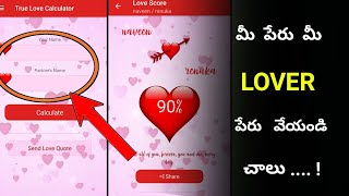 love calculator prank|How to know your friend's crush😉|check who loves you? screenshot 3