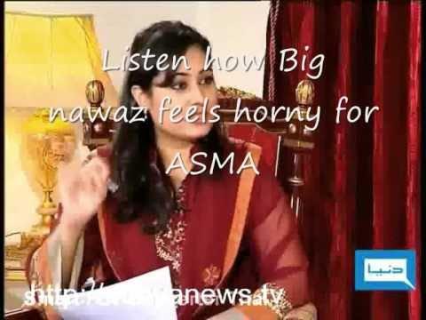 NAWAZ SHARIF HORNY FOR ASMA CHAUDHRY
