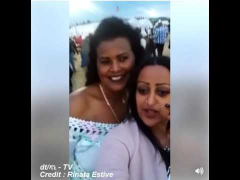 #Eritrea |n Festival Scandinavia 2017 Sunday July 30th Rinata Estive Post
