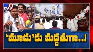 YCP holds huge rally in support of 3 capital