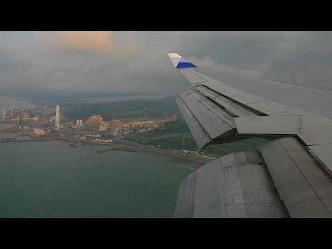 China Airlines Full Flight from Narita to Taipei (Descent & Landing) with atc