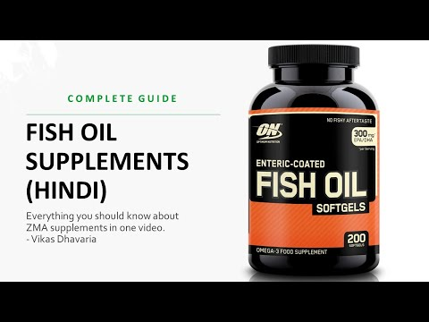 Deep Information About Omega 3 Fish Oil In Hindi