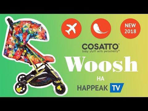 Обзор прогулочной коляски Cosatto Woosh - новинка 2018. Полный обзор