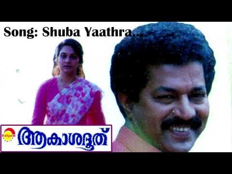 Shubha Yathra  - Akashadoothu
