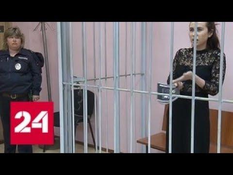 Модель Анна Лисовская: мне мстит семья миллионера - Россия 24