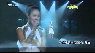 Phim Dai Loan | IRIS SONG Những bài hát trong phim IRIS | IRIS SONG Nhung bai hat trong phim IRIS