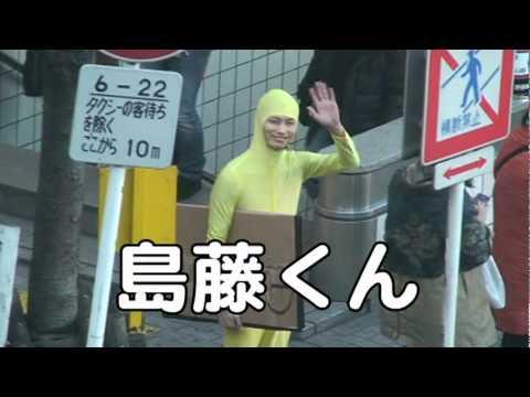 東京三冠BBT渋谷