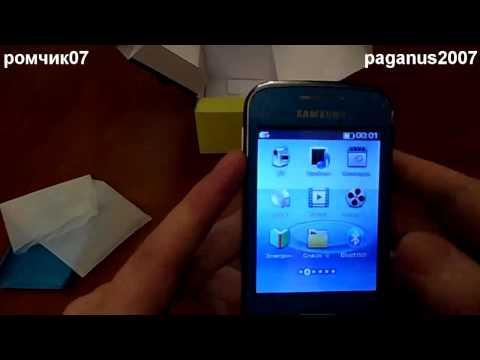 обзор samsung 6102 (tv)