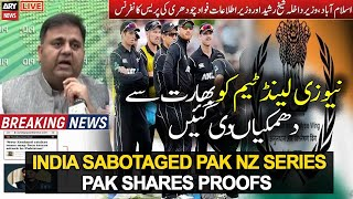 Fake emails from India behind cancellation New Zealand's Pakistan tour: Fawad