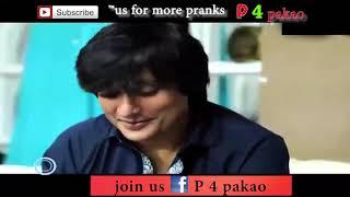 Prank with Sahir Lodhi by Nadir Ali   Funny #P4Pakao Pranks