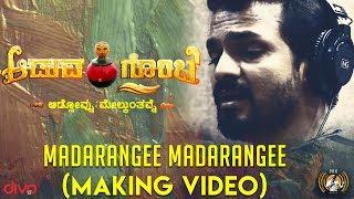 Aduva Gombe Madarangee Madarangee (Making ) | Vijay Raghavendra | Dorai Bhagavan