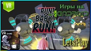 VR Run Baby Run  - Игры для Android Google Cardboard 3D SBS LetsPlay