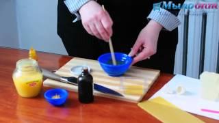 Мыловарение Мастер класс Медовое мыло - урок №3