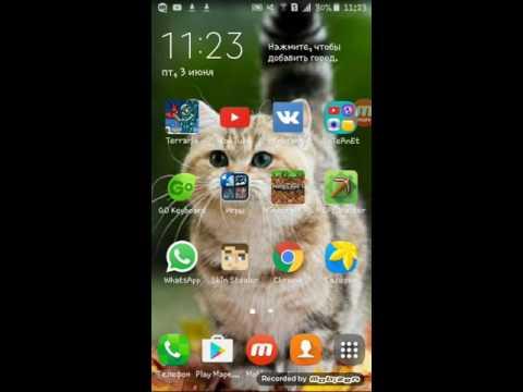 Скачать приложение о Игры - Android