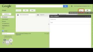 В Gmail появилось распознавание рукописного текста