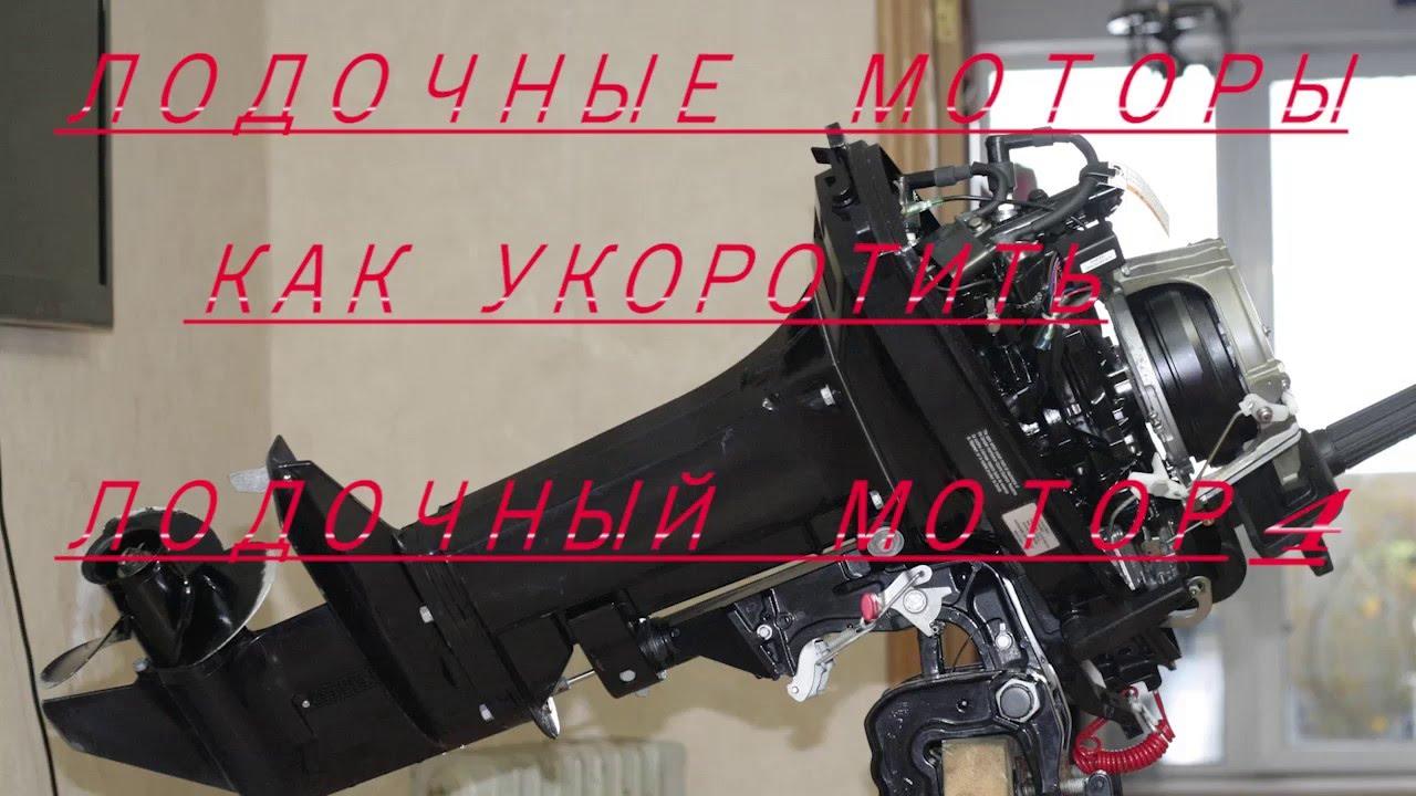 Мотор лодочный Yamaha 9.9, б/у 1994 г.в. - YouTube